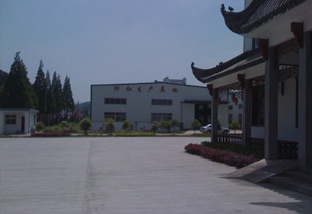 The exterior of one of the Qimen Black tea state-owned factories