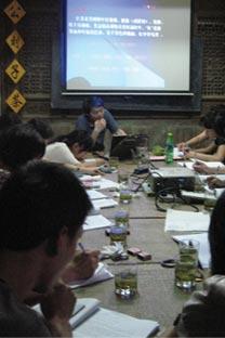Professor Tang Yi talking about classification of tea