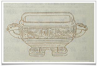 Lu Yu Chajing Chapter 4:  'Cuo Gui' is a cylindrical food container made from porcelain and used to store salt.