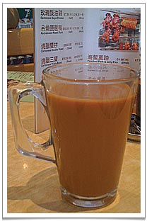 A glass of so-so Yuan-Yang tea-coffee I had in a Hong Kong-style