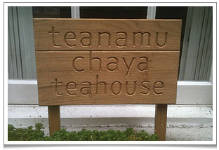 Teanamu Chaya Teahouse sprang into life in February 2011!