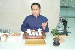 Tea Appreciation Taster Workshops at The British Museum - Introducing the gong fu tea ritual utensils