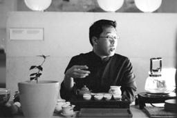 Tea Appreciation Taster Workshops at The British Museum - the wonderful tea plant