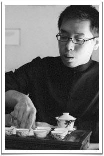 teanamu tea artisan