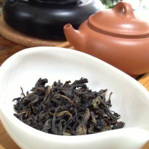teanamu chaya teahouse formosa oolong tea:- qi zhong oolong