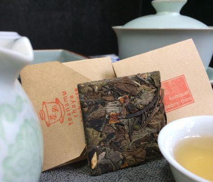 Teanamu Chaya Teahouse's White tea collection: Kumquat Peony Thins