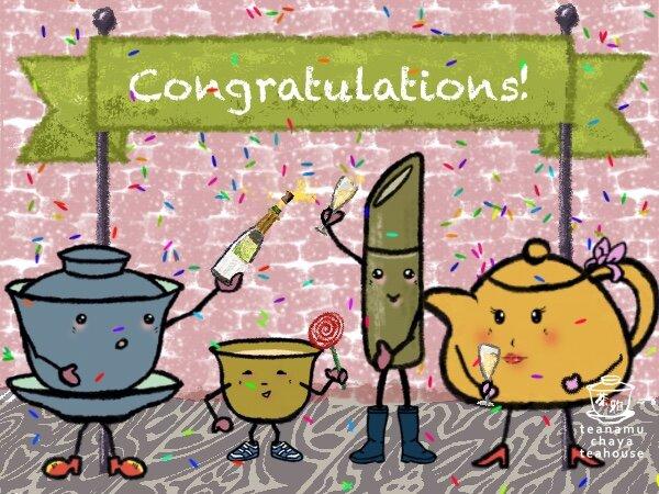 """Teanamu eGift Card """"Congratulations!"""" Design"""