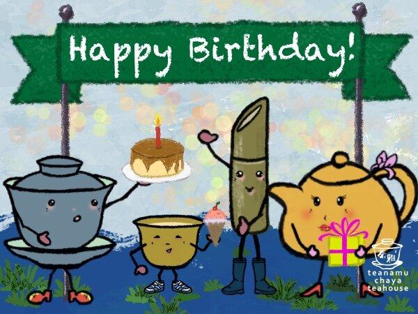 "Teanamu eGift Card ""Happy Birthday!"" Design"