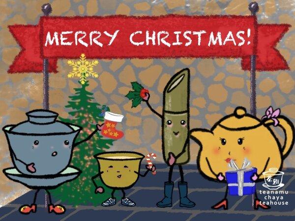 "Teanamu eGift Card ""Merry Christmas!"" Design"
