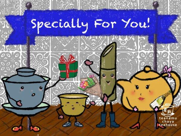 "Teanamu eGift Card ""Specially For You!"" Design"