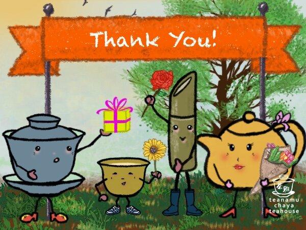 "Teanamu eGift Card ""Thank You!"" Design"