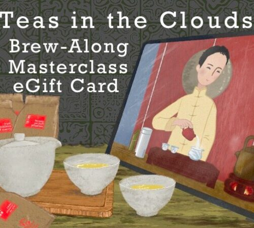 eGift Card Tea in the Clouds Brew-Along Tea Masterclass