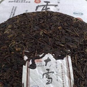teanamu chaya teahouse red tea big snow mountain green pu erh