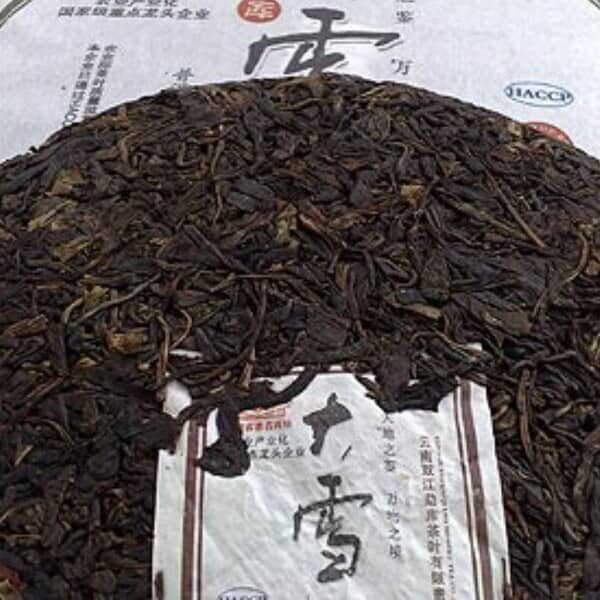 teanamu chaya teahouse red tea big snow mountain green pu erh