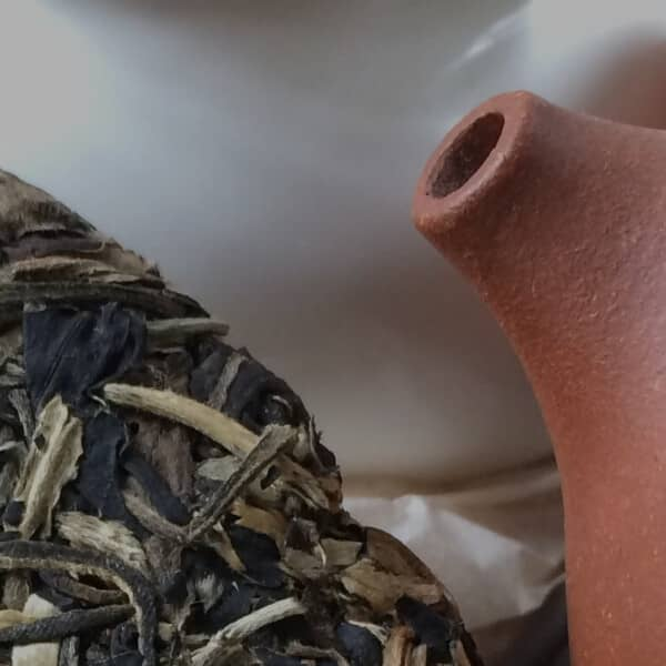 teanamu chaya teahouse rare & vintage teas